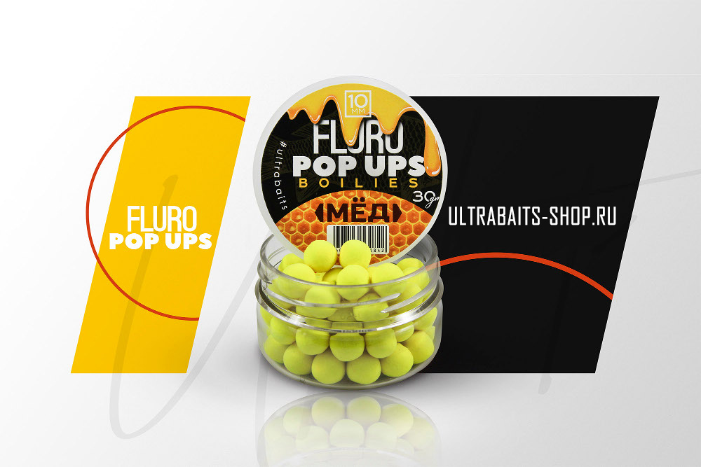 Бойлы плавающие FLURO POP UPS ULTRABAITS (МЁД) 10 мм, банка 30 гр.