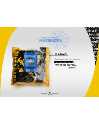 "Прикормка ULTRABAITS ""WINTER ULTRA"" УВЛАЖНЕННАЯ (КАРАСЬ) 500 гр."