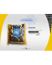 "Прикормка ULTRABAITS ""WINTER ULTRA"" УВЛАЖНЕННАЯ (ПЛОТВА) 500 гр."