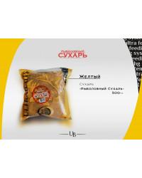 Сухарь рыболовный ULTRABAITS (ЖЕЛТЫЙ) 500 гр.