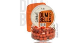Дамбелсы (dumbells)